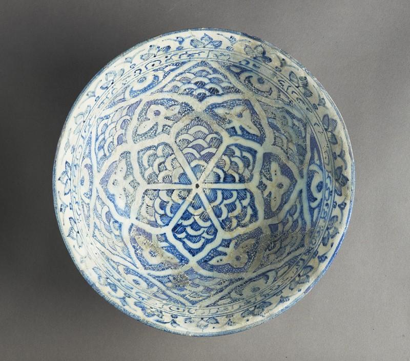 Nidal Touma 187 Islamic Art Part Ii Arabic